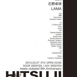 jp-0327-685488-476658-front